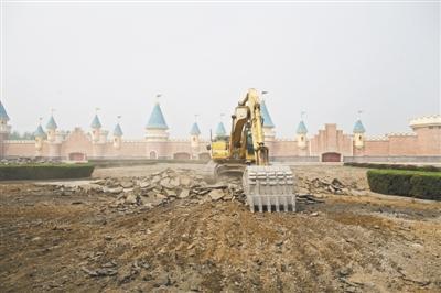 5月6日,昌平荒废多年的沃德兰乐园在拆除,未来将建成购物广场。记者 周岗峰 摄