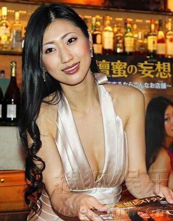 苍井空性爱奴隶_坛蜜登顶日本最佳性爱女星 苍井空出局写真曝光(组图)