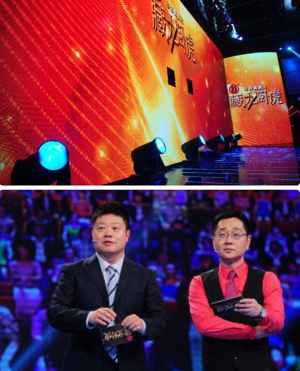 马东 张绍刚/天津卫视著名职场节目《非你莫属》的升级版《非你莫属之...