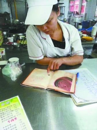 新浪微博 @ 大梅小梅都是我:一食堂卖炒饭的大婶好爱学习,好文艺!