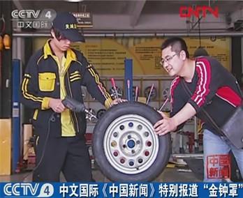 """金钟罩轮胎代理让爱车不再""""弱不禁风"""""""