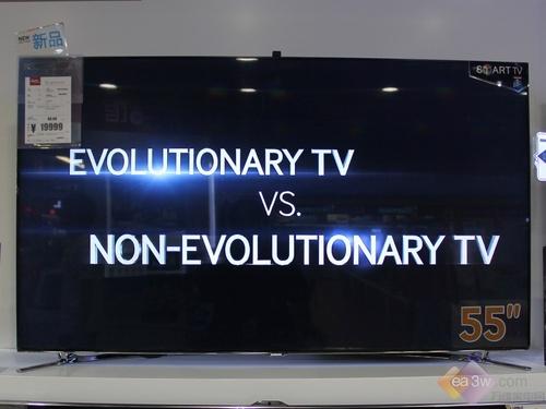 三星 UA55F8000液晶电视