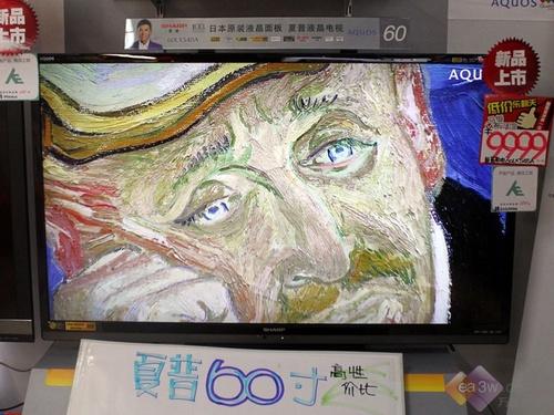 夏普LCD-60LX545A液晶电视