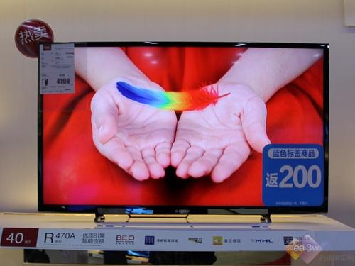 索尼KLV-40R470A液晶电视