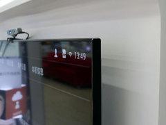 创维47E800A健康云电视细节实拍