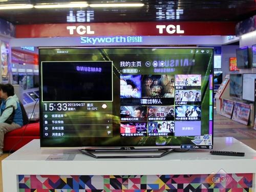 TCL L46V7600A-3D液晶电视