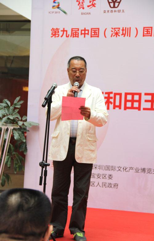 亚克西刘强董事长致辞