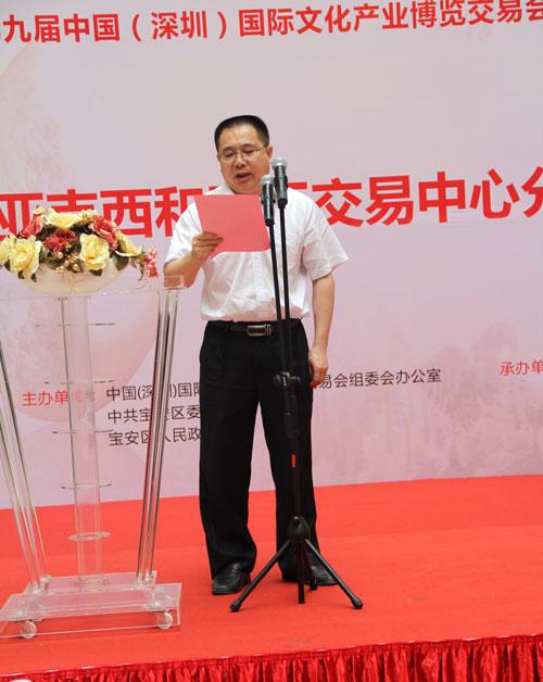 深圳市宝安区政协副主席毛伍元