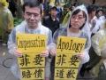 台湾对菲律宾启动两轮共11项制裁