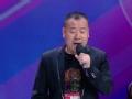 《中国最强音片花》林军薛晓光演唱《勇敢一点》