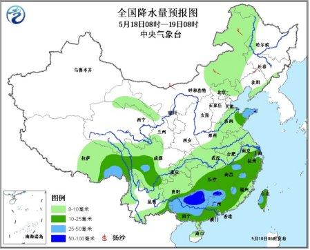 中新网5月18日电据中央气象台网站消息,未来三天,江南华南即将展开新一轮的降雨,江南南部、华南等地有中到大雨,部分地区有暴雨。