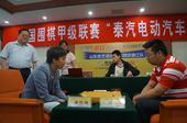 组图:围甲第六轮山东战西安 齐鲁棋院分院揭牌