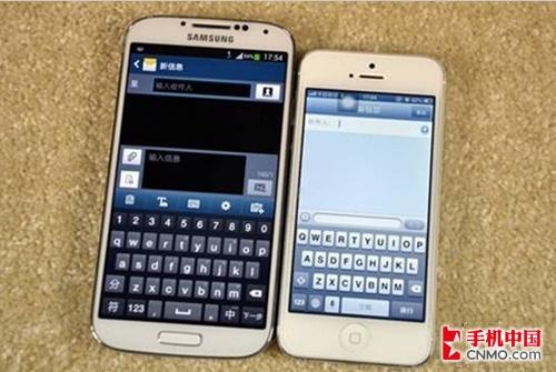 苹果5与三星s4�:/�_三星s4完胜苹果武汉iphone5报3580分期