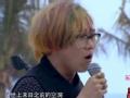 《中国最强音片花》黄泓彬演唱《新月》