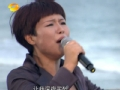 《中国最强音片花》秦妮演唱《死心塌地》