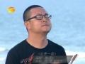 《中国最强音片花》林军演唱《北京一夜》