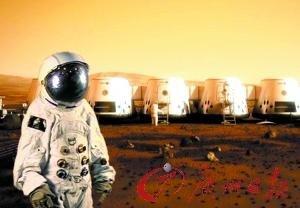 图为网友创作的移民火星设想图。