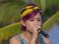 《中国最强音片花》闵百慧演唱《掉了》