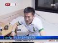 视频-周挺王晓龙最新伤情 影响客场亚冠生死战