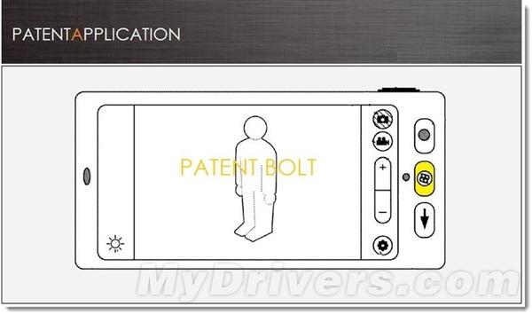 微软WP声控专利曝光 或被Xbox 720采用