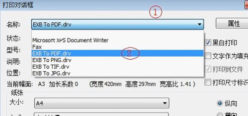 CAXA二维CAD格式:EXB格式转换为PDF教程f3p图纸下载图片