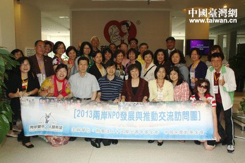 台湾参访团与天津台办领导及鹤童老年福利协会工作人员合影。中国台湾网 郭莹莹