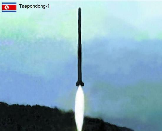 """""""大浦洞-1"""" 弹道导弹发射。"""
