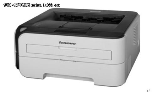 联想打印机lj2200l 毕业论文打印就选它