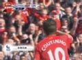 英超进球视频-库蒂尼奥外围抽射破门 利物浦1-0