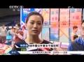 视频-九球中国赛中国德比战 刘莎莎演逆转夺冠