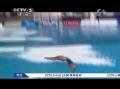 跳水系列赛墨西哥站 何姿三米板摘金男子再丢冠