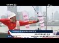 视频-射箭世界杯赛上海站落幕 中国负韩国摘银