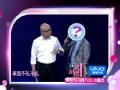 《非诚勿扰片花》20130525 预告 男嘉宾为抖包袱错念古语