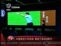 视频-中国男足六月热身 重回工体迎战橙衣军团
