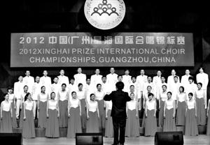 番禺星海合唱团参加2012年·中国广州星海国际合唱锦标赛资料图片