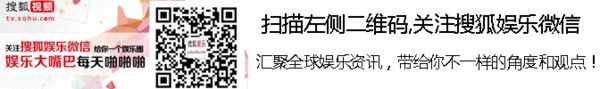 周笔畅热单杨振龙Remix版 获Trance榜第六名