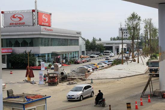 三和广本门口路段即将竣工