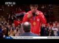 视频-世乒赛张继科4-2王皓 卫冕冠军创男乒纪录
