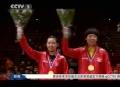 视频-郭跃李晓霞4-1逆转三连冠 中国女双13连霸