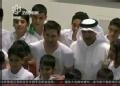 视频-梅西结束赛季征程 现身多哈为儿童做慈善