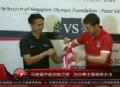 视频-马竞开启新加坡之旅 高层称法尔考或转会