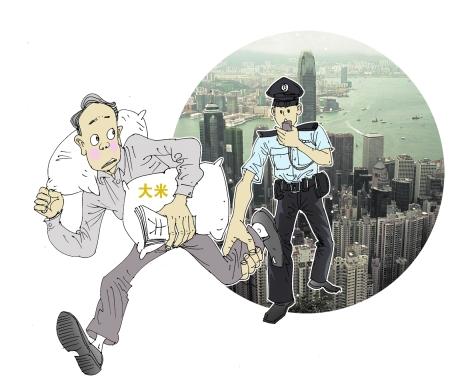 坐牢超15公斤大米过境可携带(图)漫画频道图片