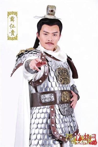 《隋唐英雄续集》开拍 黄海冰出演薛仁贵(图)-
