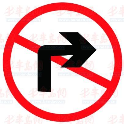 交警部门正逐步对右转弯的交通信号灯做出调整,将右转弯的交通指示灯