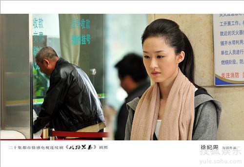 搜狐娱乐讯 5月22日起,由徐纪周导演,王雷,李健,张雯等主演的电视剧图片
