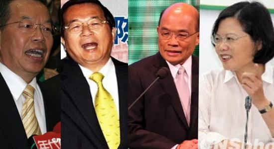 左起依次为谢长廷、陈水扁、苏贞昌、蔡英文。