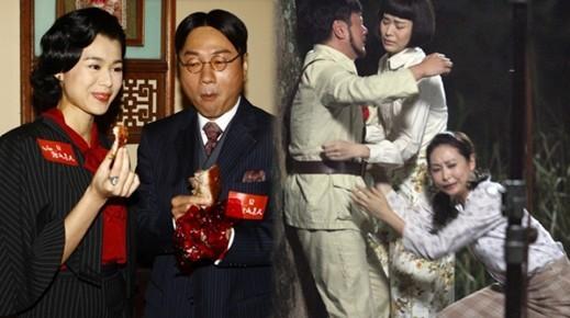 《巾帼枭雄3》剧照