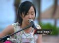 《中国最强音片花》12强精彩表现