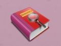 谁动了学生的字典