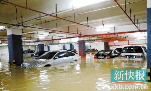 地下停车场的汽车被浸至轮眉。